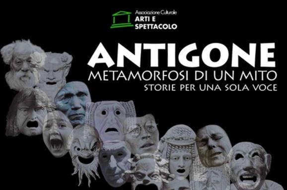 ANTIGONE | Sorseggiare Cultura 2018